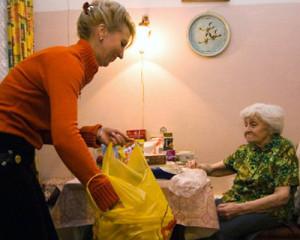 покупка и доставка на дом товаров первой необходимости