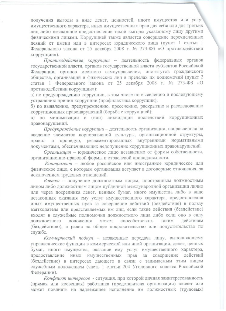 Page2
