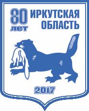 80 лет