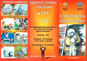 Михайлова 1-001