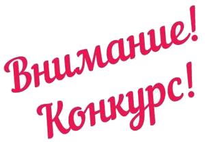 1391439435-uvku-1