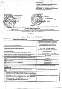 Отчет за 2018 г_page-0001