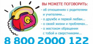 79526627-680x330